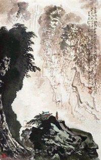 山水 by luo qixin