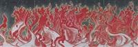 white path: river of fire (quadriptych) by akira yamaguchi