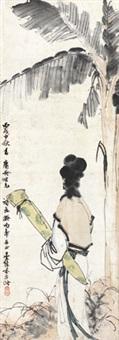 芭蕉仕女 立轴 纸本 by deng fen