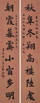 楷书八言联 对联 (calligraphy) (couplet) by xiao tui'an