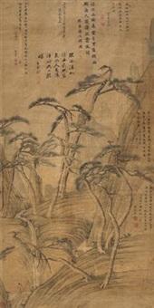 策杖松林图 by wen jia