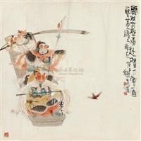 单刀会 by deng jiade