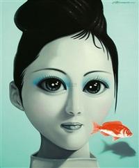 美女和鱼 (beauty and fish) by jiang heng