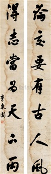 行书七言联 (couplet) by li dongyuan
