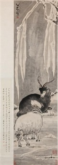 双羊图 by bada shanren