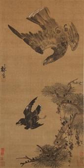 松鹰图 by lin liang