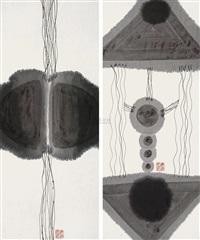 春天的蝶 (二帧) (landscape) (2 works) by xu liaoyuan