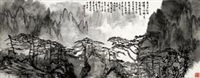 黄山松林 by liu haisu