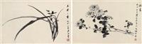 兰菊 (二幅) 镜心 水墨纸本 (2 works) by liang boyu