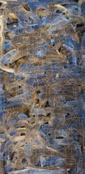密符 (landscape) by xu liaoyuan