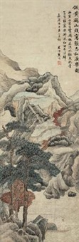 渔乐图 (landscape) by jiao yan