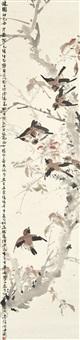 amusement of birds by deng fen