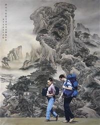 image of shenzhou by lin shengyuan