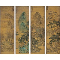 landscapes after ancient masters (4 works) by yu tong