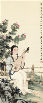 lady playing pipa by deng fen