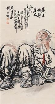 黄土地的老人 by liu wenxi