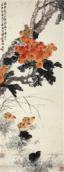 枇杷雏鸡 (chicks and loquat fruit) by ma wanli