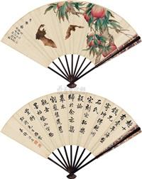 auspicious peaches and bats by liu kuiling and xu jifen
