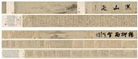 北上图·归帆图 (heading to north · back from voyage) (2 scrolls) by luo ping