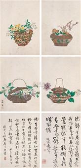 flowers by shen jing