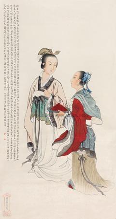 进荔图 presenting lychees by liu lingcang