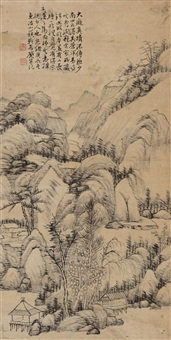 山居图 (mountains) by ji senqi