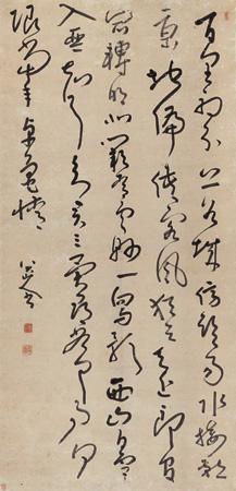 草书七言诗 seven character poem in cursive script by bada shanren