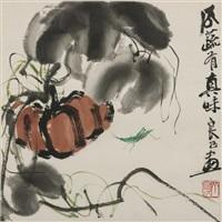 南瓜图 by qi liangsi
