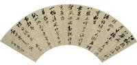 poem in xingshu by liang tongshu