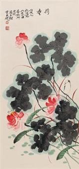 荷香 by jia guangjian