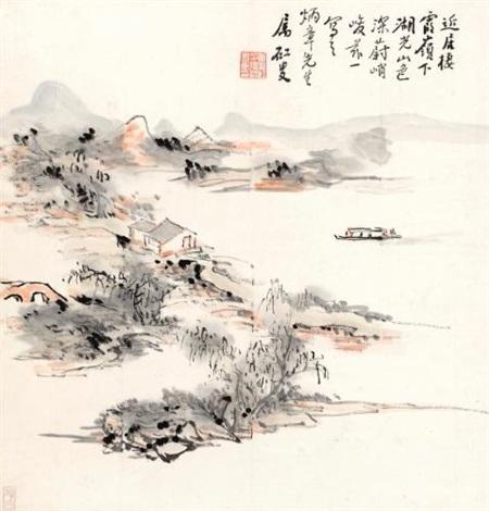 boating in the lake by huang binhong