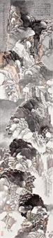 mountains in snow by li xubai