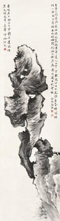 奇石图 stone by ma dai