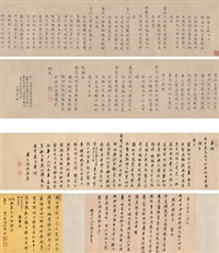 楷书 瀚海石赋 (calligraphy in regular script) by wang shihong