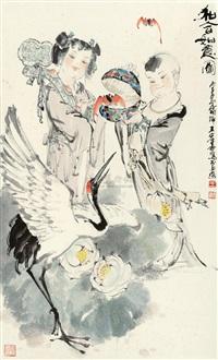 和合如意图 by wang hongxi