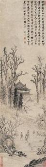 探梅图 by shen zhou