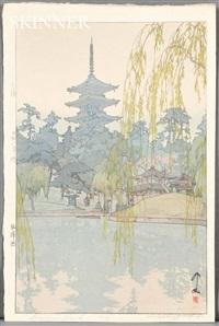 sarusawa pond by hiroshi yoshida
