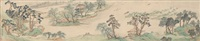 临文征明江南春图 (landscape after wen zhengming) by liu yanchong