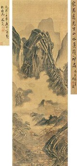 深山古寺 (temple in mountain) by ma yuan