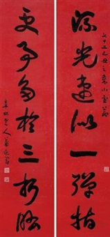 章草七言联 对联 (calligraphy) (couplet) by xiao tui'an