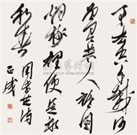 书法 (calligraphy) by liu zhengcheng