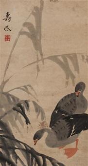 双雁栖苇图 by bian shoumin