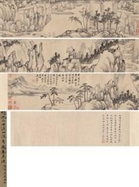 溪山深秀图 (landscape) by shen zhou