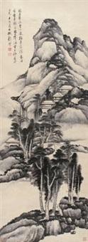 古木幽居图 by gong xian