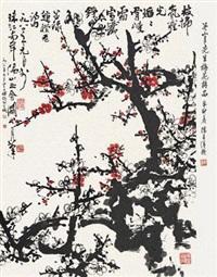 红白梅 镜框 设色纸本 by guan shanyue