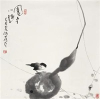 园中小趣 (bird and gourd) by cui ruilu