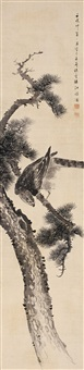pine and eagle by jiang jiapu