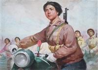 召之即来,来之能战,战之能胜 (revolutionary theme) by jiang changyi
