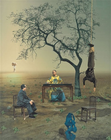 i dreamt that i was hung upside down to listen to huizong play the zither with chairman mao by hong lei