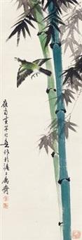 鸟竹 by huang huanwu